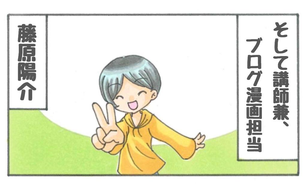 f:id:miyauchi_ikehata:20200721120219j:image