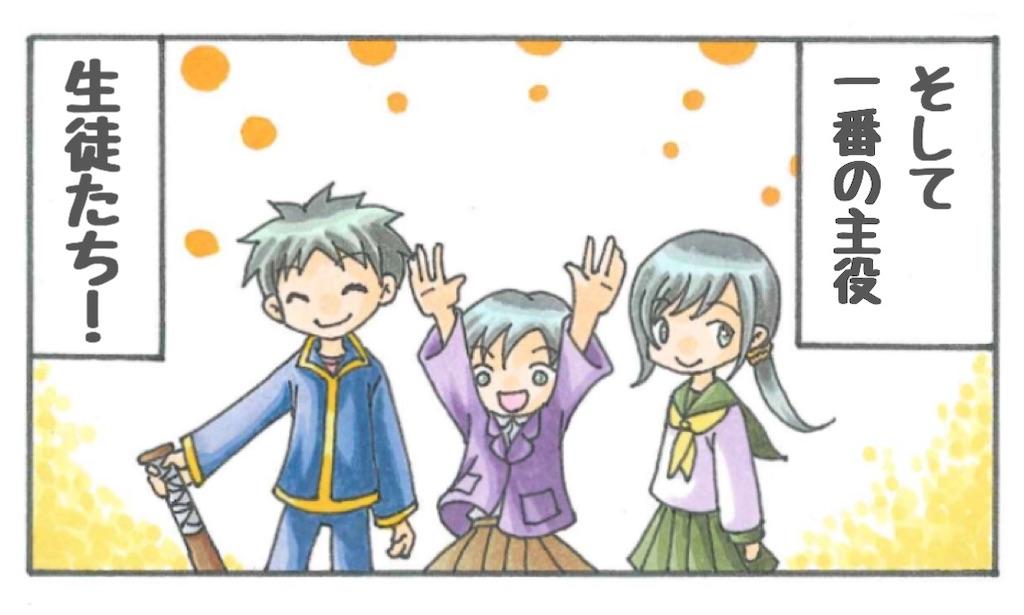 f:id:miyauchi_ikehata:20200721120241j:image