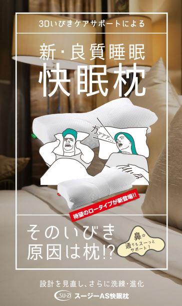 f:id:miyavi-worker:20170320120810j:plain