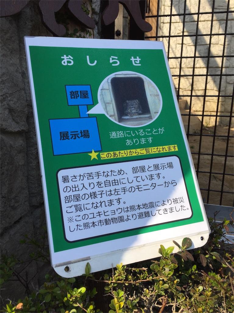 f:id:miyavi-worker:20170321111336j:image