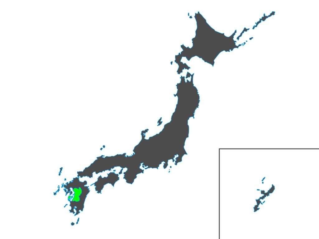 f:id:miyavi-worker:20170407102556j:plain