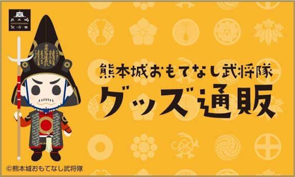 f:id:miyavi-worker:20170412213707j:image
