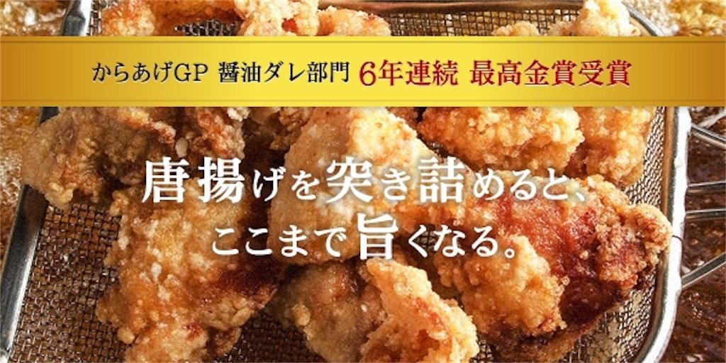 f:id:miyavi-worker:20170414000042j:image