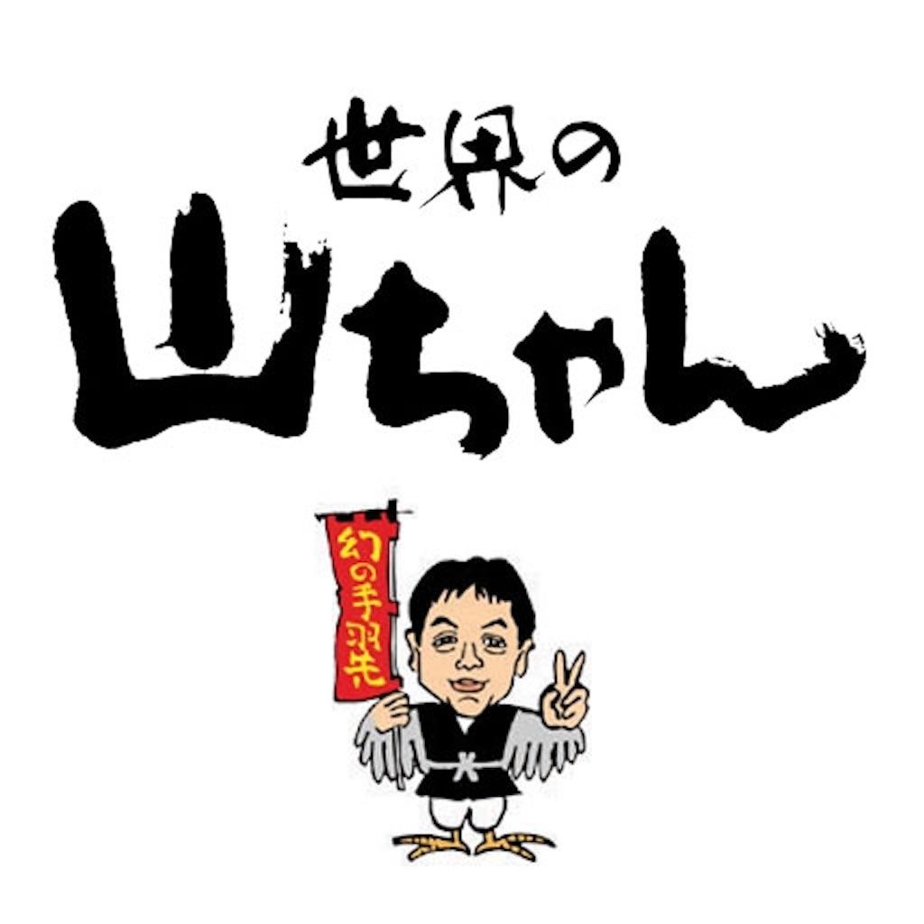 f:id:miyavi-worker:20170414001758j:image