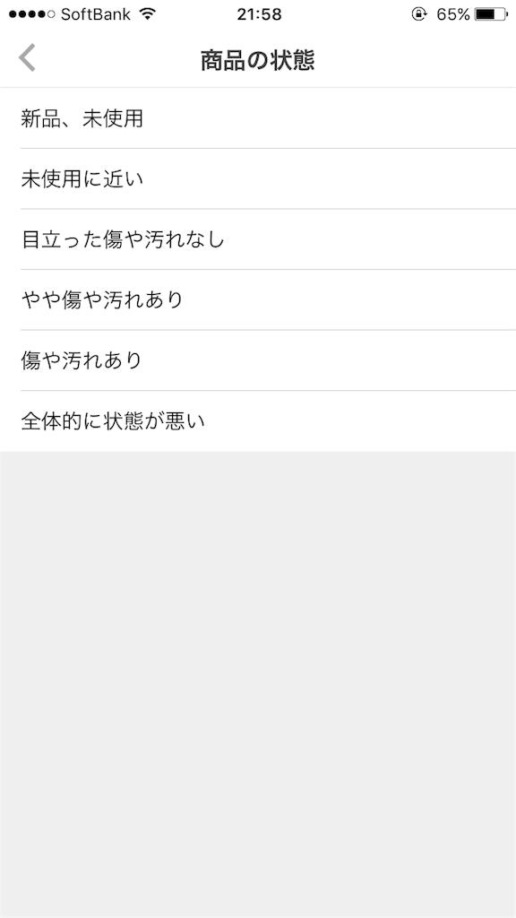 f:id:miyavi-worker:20170425225255p:image