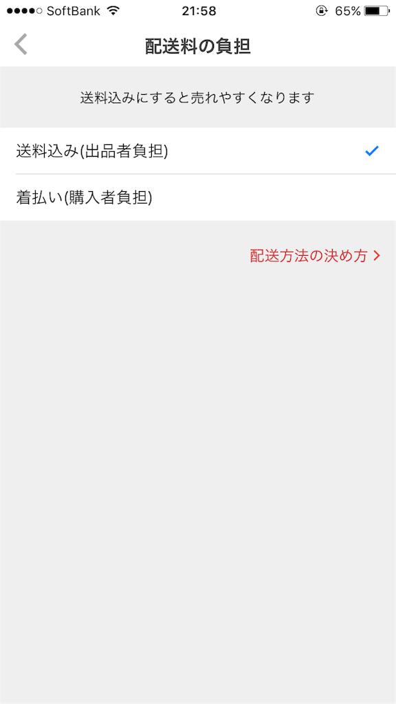 f:id:miyavi-worker:20170425225314p:image