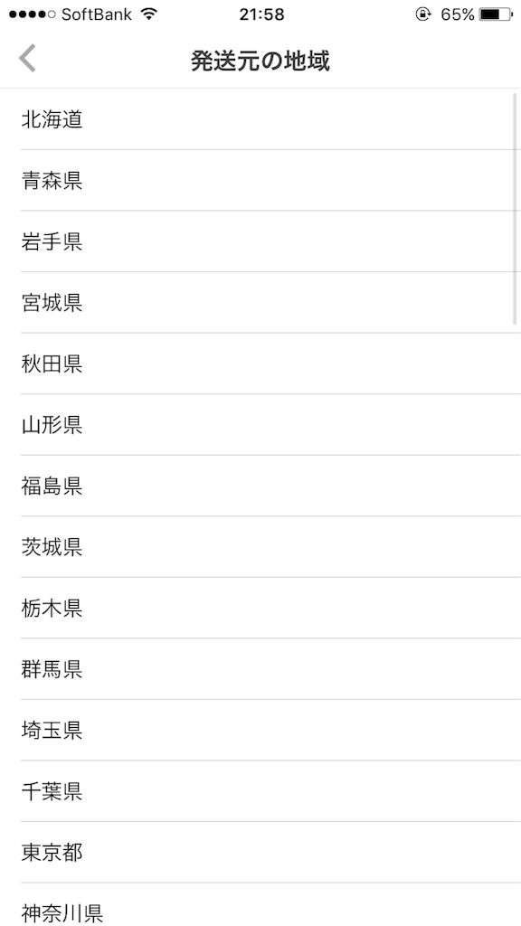 f:id:miyavi-worker:20170425225340p:image