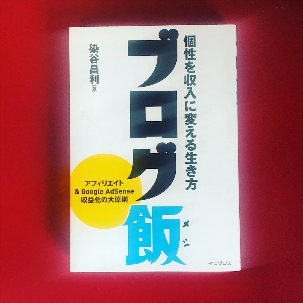 f:id:miyavi-worker:20170628170900j:image