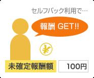 f:id:miyavi-worker:20170906180222p:plain