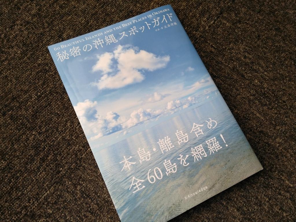f:id:miyaweblog:20170213102105j:plain