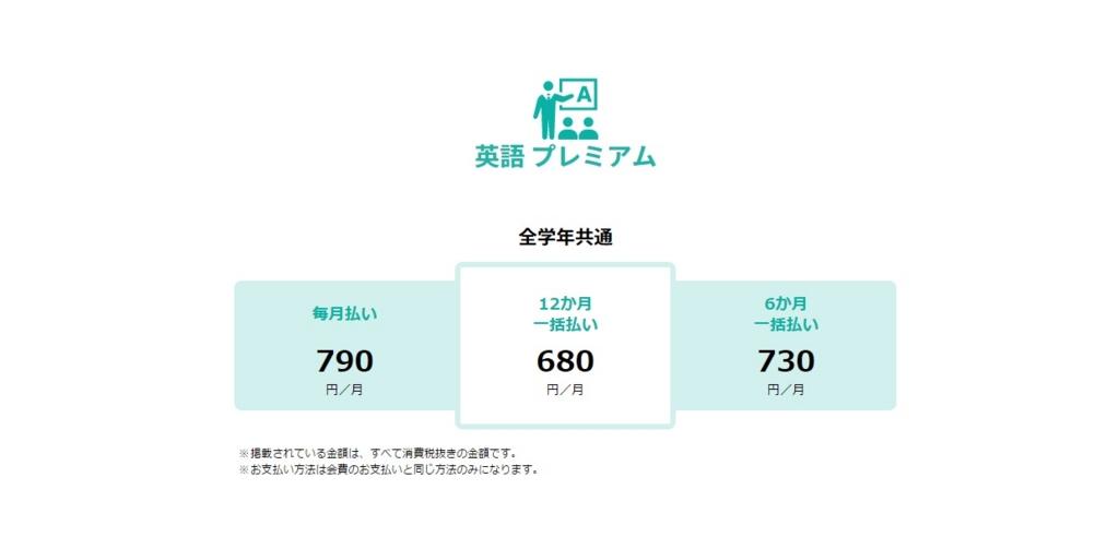 f:id:miyaweblog:20170411165052j:plain