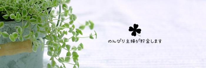 f:id:miyaweblog:20170807170120j:plain