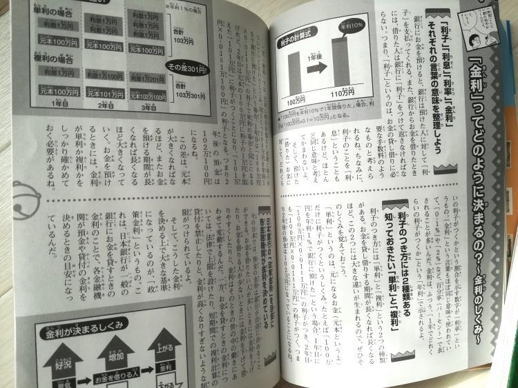 f:id:miyaweblog:20170926170416j:plain