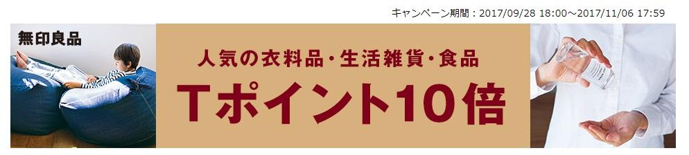 f:id:miyaweblog:20171003114957j:plain