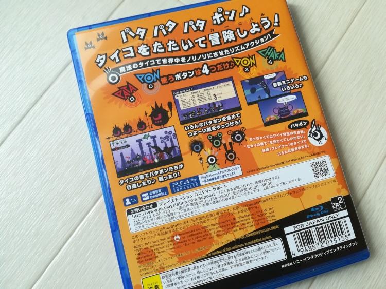 f:id:miyaweblog:20171006121217j:plain