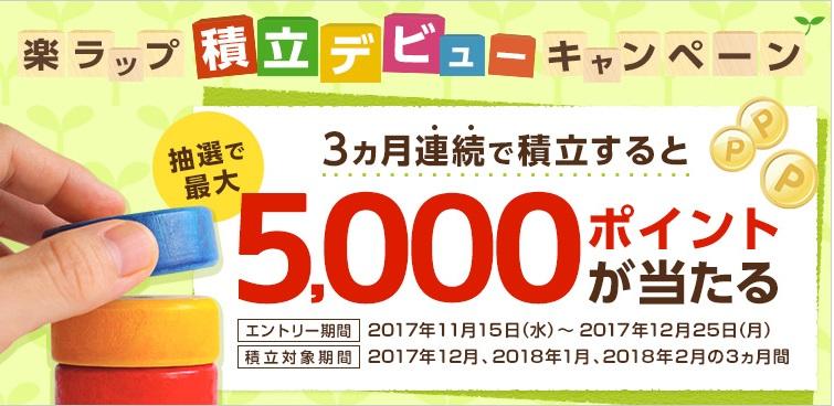 f:id:miyaweblog:20171207200613j:plain