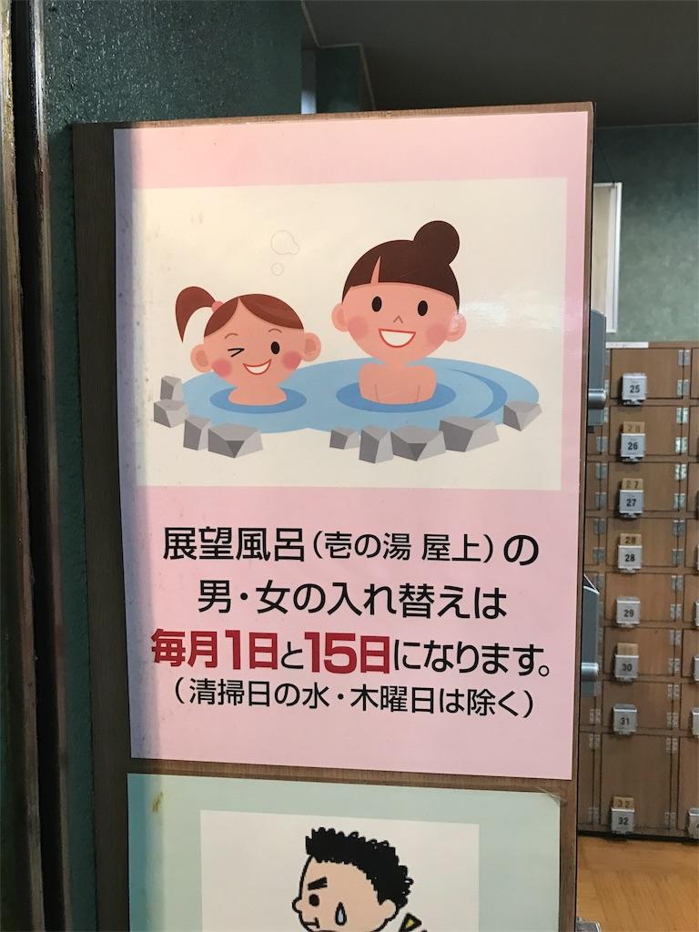 f:id:miyawo329:20161116212309j:image