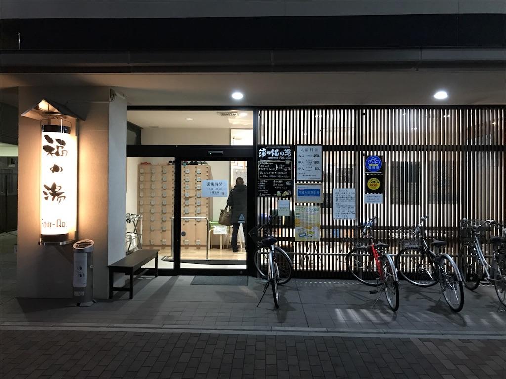 f:id:miyawo329:20170121120230j:image