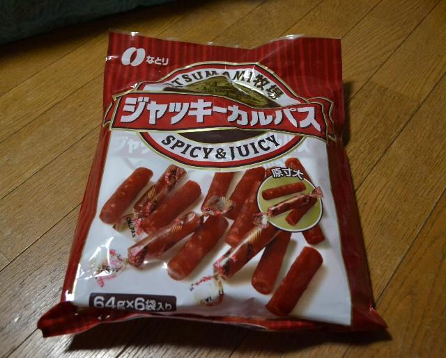 f:id:miyayuki98:20200105223102j:image