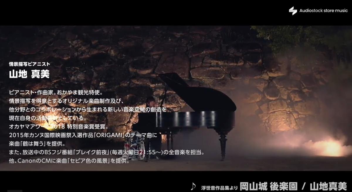 f:id:miyazaki_k:20200709170439p:plain