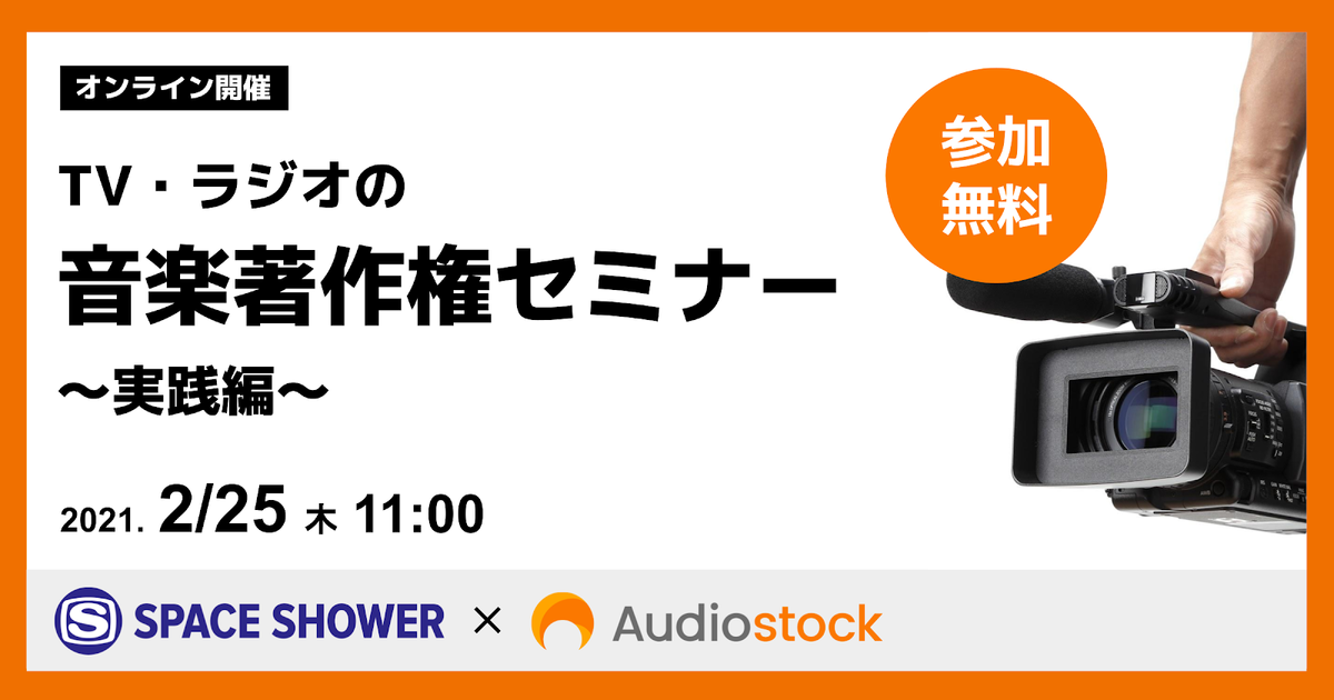 f:id:miyazaki_k:20210209121946p:plain