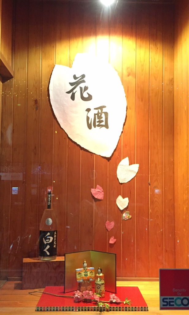 f:id:miyazaki_oosakaya:20160805111906j:plain