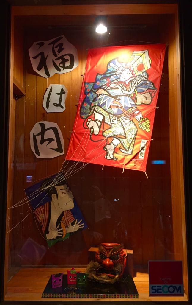 f:id:miyazaki_oosakaya:20160805112347j:plain