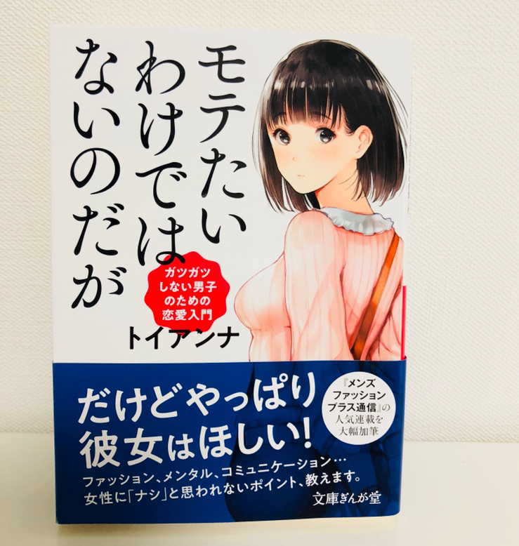 f:id:miyazaki_shoukibo:20180903223402j:plain