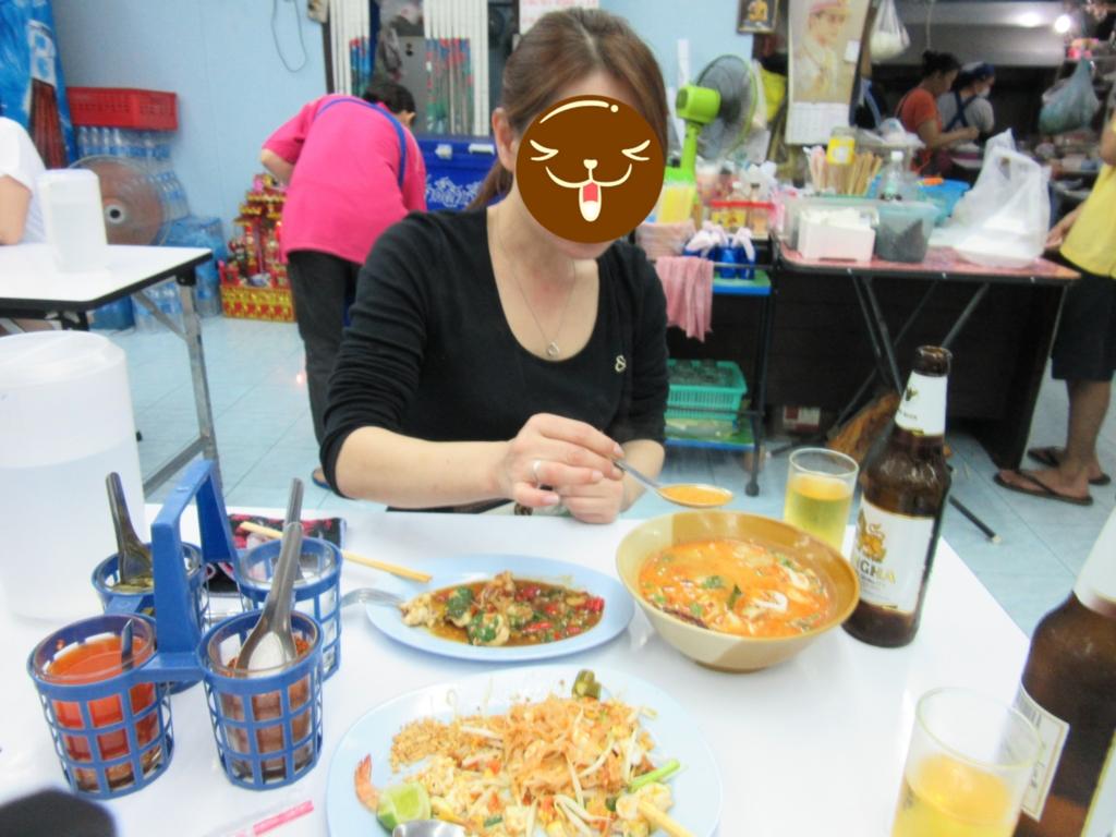 f:id:miyazaki_tomo:20170419102354j:plain