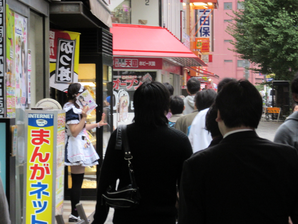 f:id:miyazaki_tomo:20170426100900j:plain