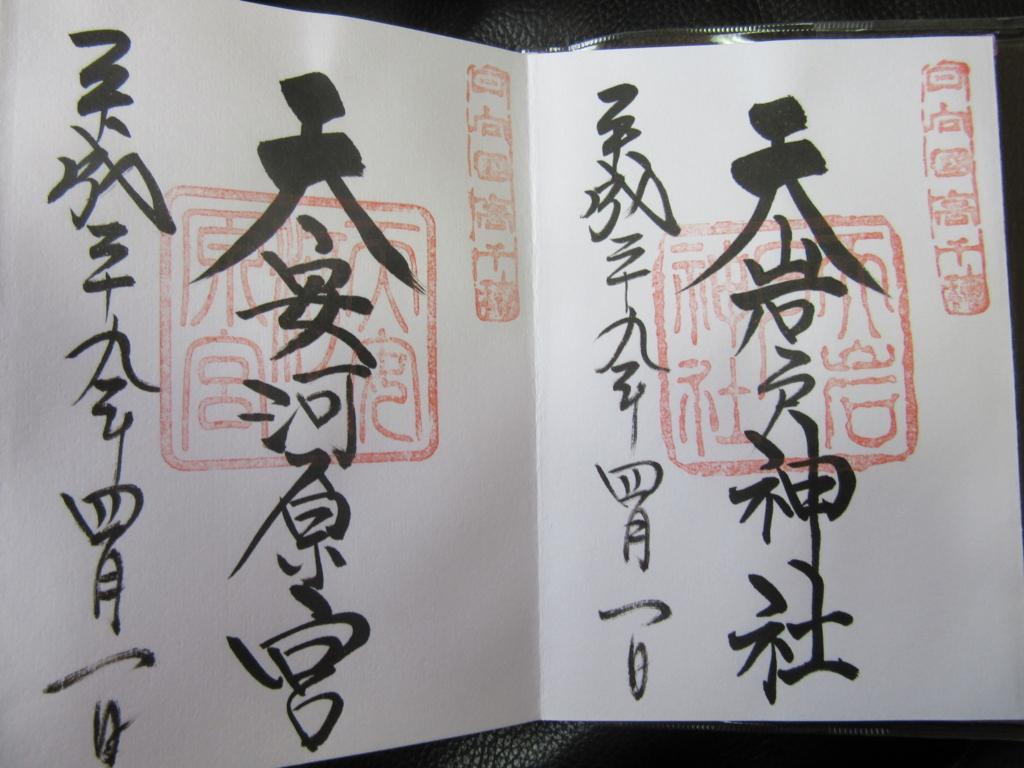 f:id:miyazaki_tomo:20170428112234j:plain