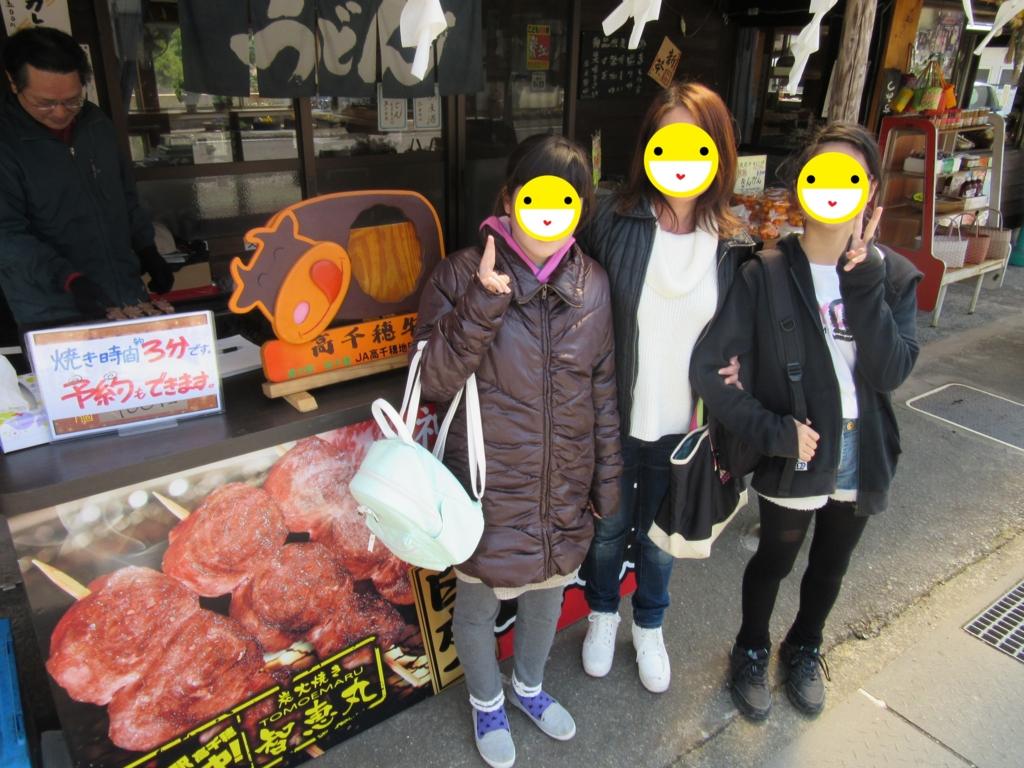 f:id:miyazaki_tomo:20170428112622j:plain