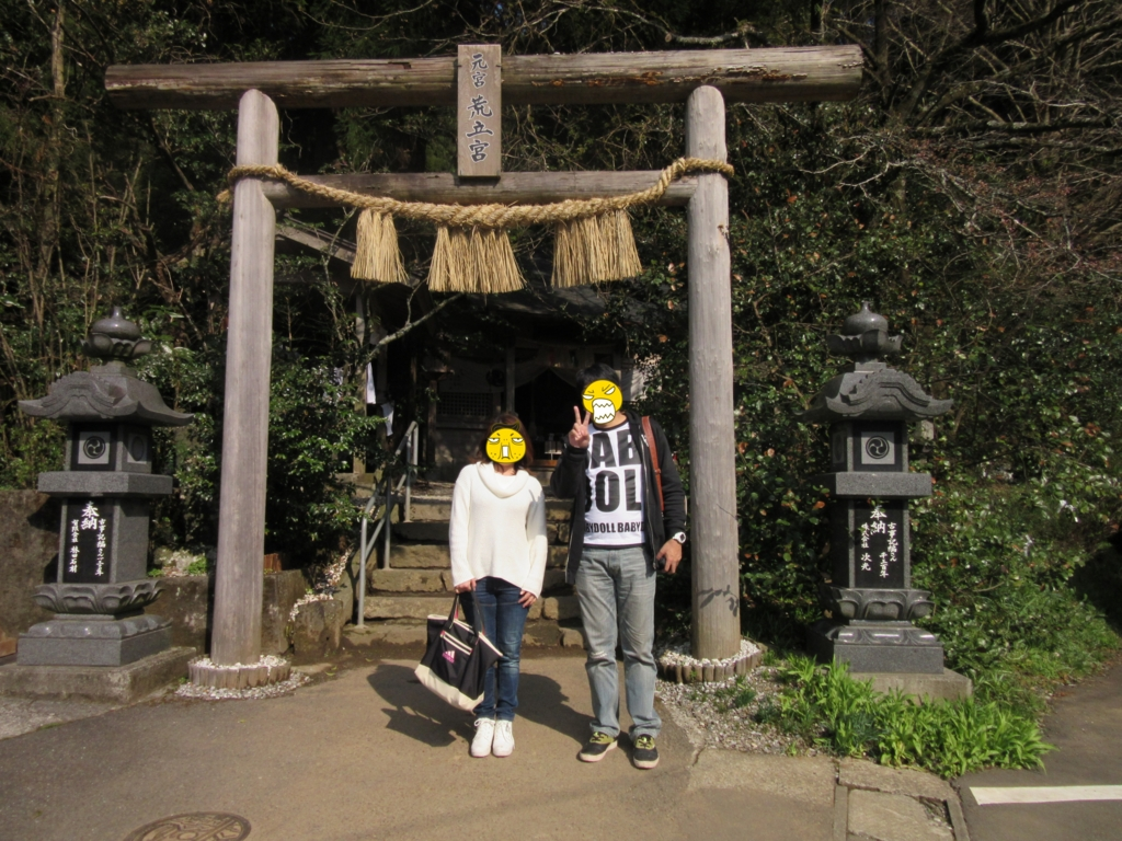 f:id:miyazaki_tomo:20170428123758j:plain