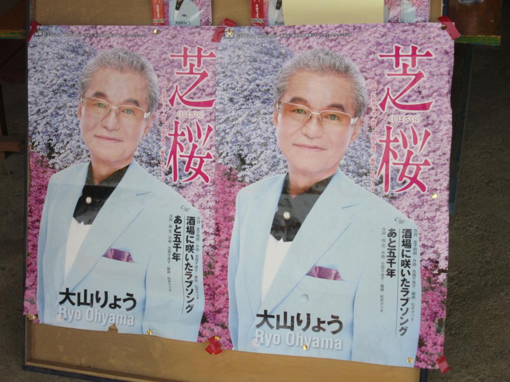 f:id:miyazaki_tomo:20170501120031j:plain