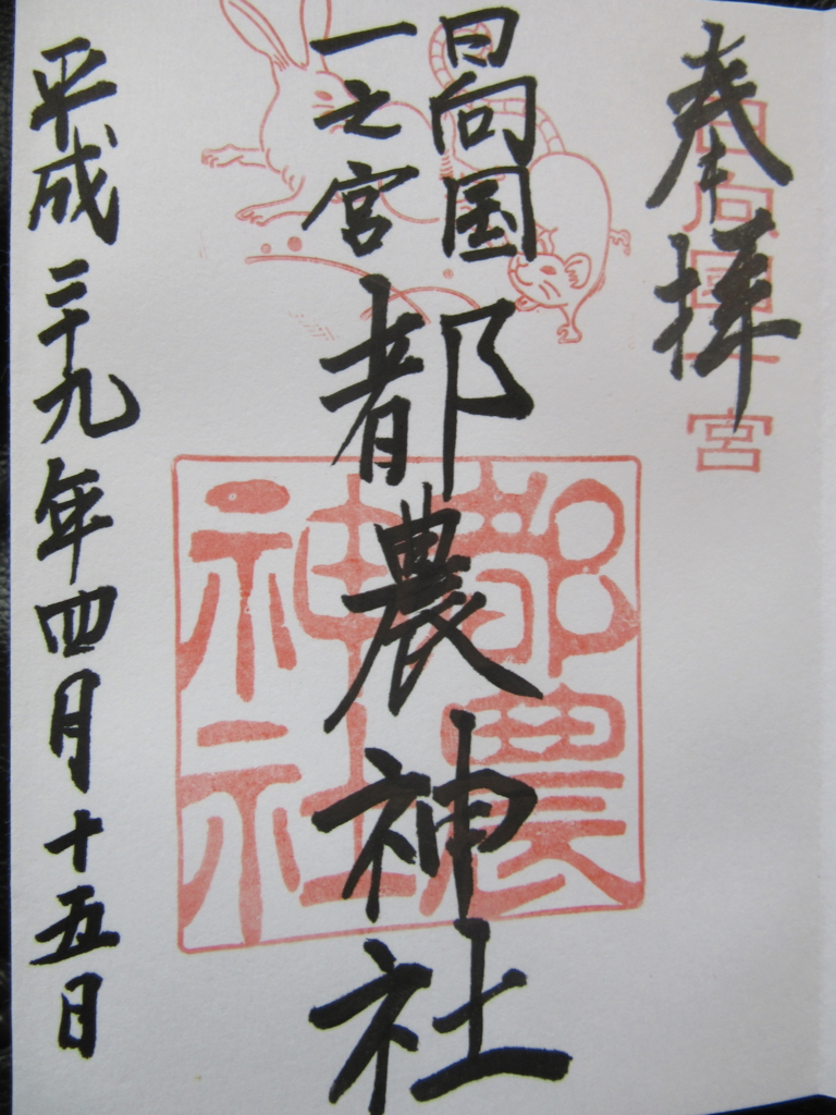 f:id:miyazaki_tomo:20170501151329j:plain