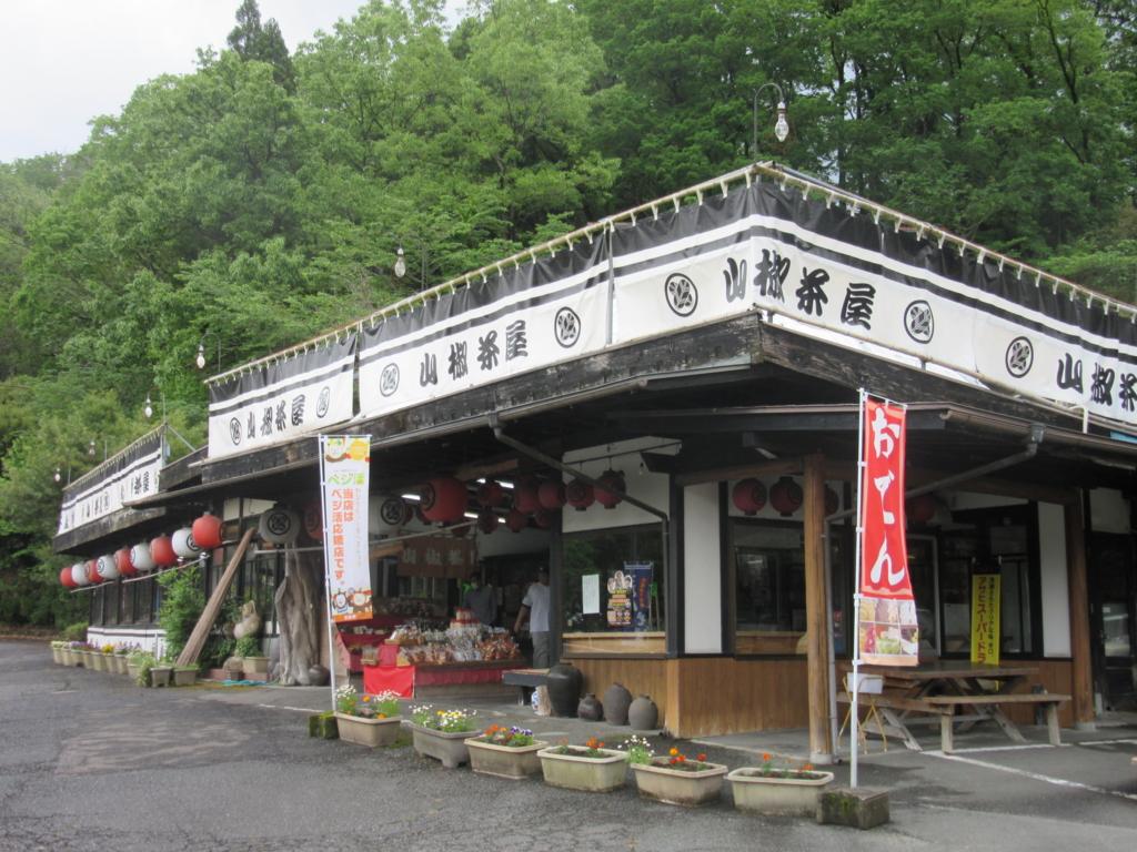 f:id:miyazaki_tomo:20170506115607j:plain