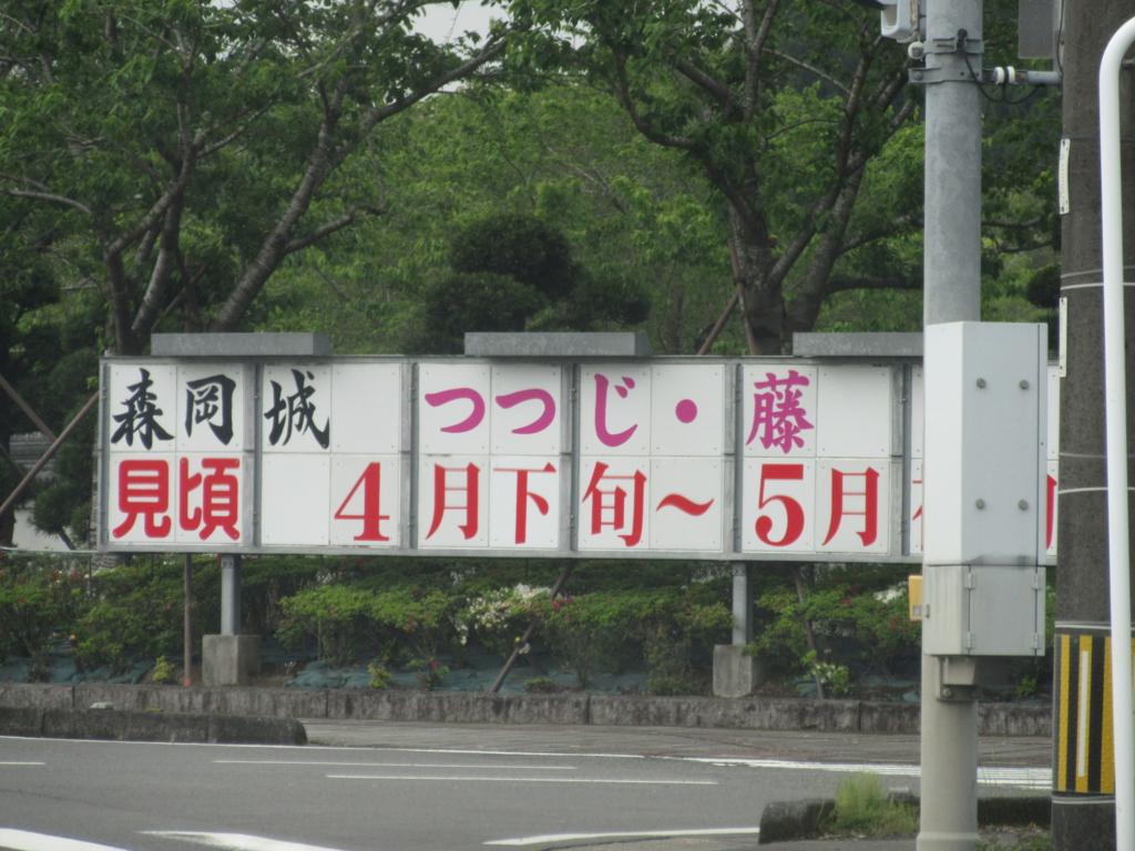 f:id:miyazaki_tomo:20170506120110j:plain