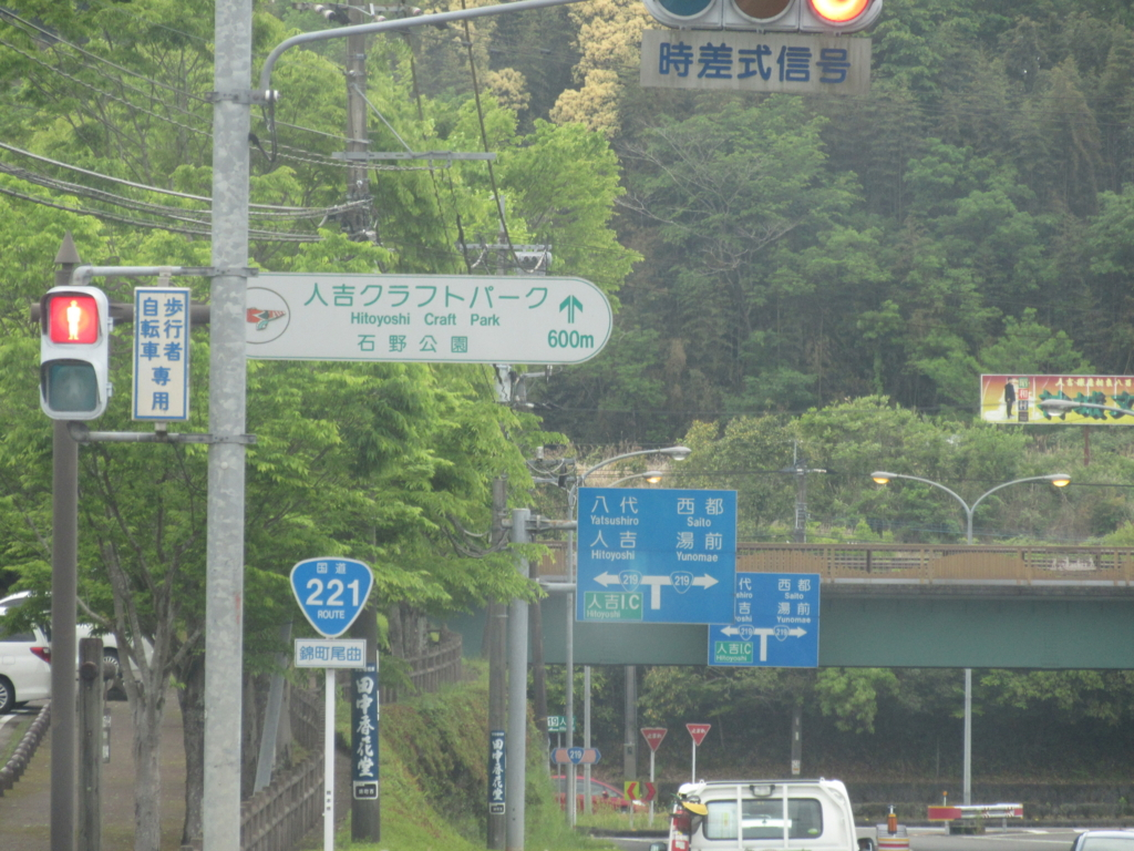 f:id:miyazaki_tomo:20170506121324j:plain