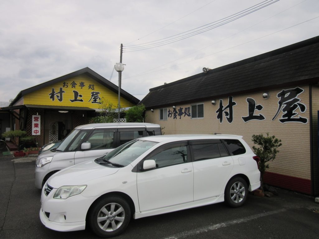f:id:miyazaki_tomo:20170506121556j:plain