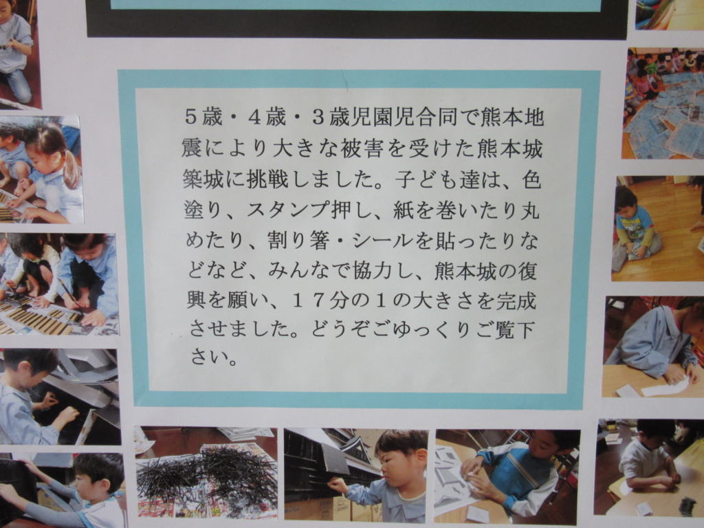 f:id:miyazaki_tomo:20170506124759j:plain