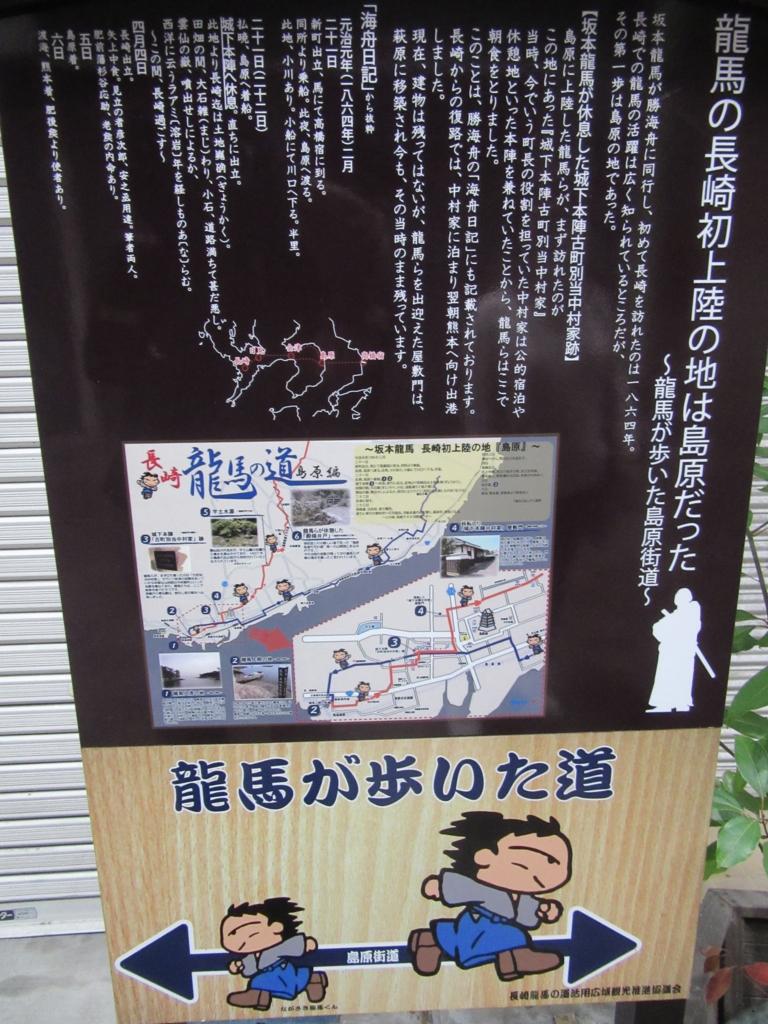 f:id:miyazaki_tomo:20170506135729j:plain
