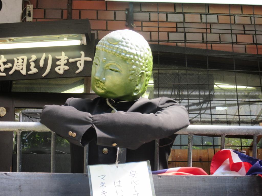 f:id:miyazaki_tomo:20170506170537j:plain