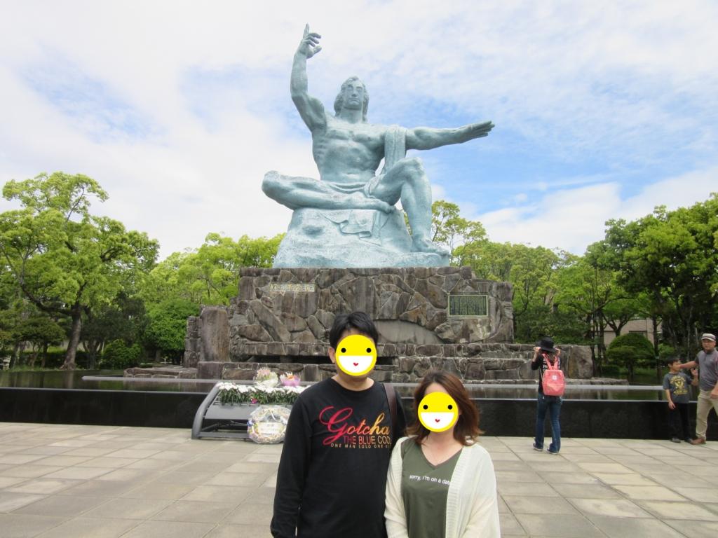 f:id:miyazaki_tomo:20170507151931j:plain