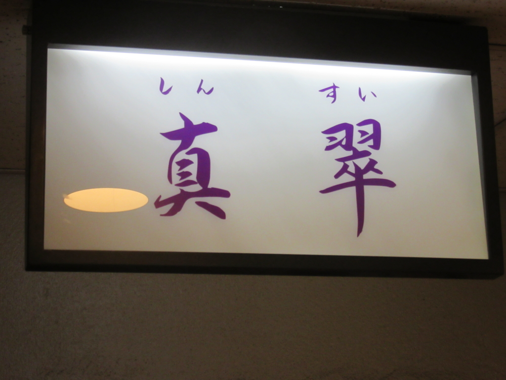 f:id:miyazaki_tomo:20170507165808j:plain