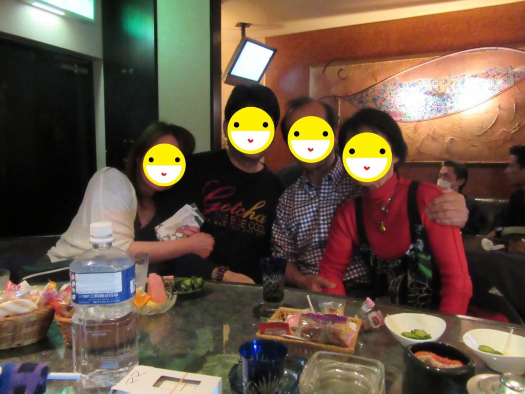 f:id:miyazaki_tomo:20170507170444j:plain