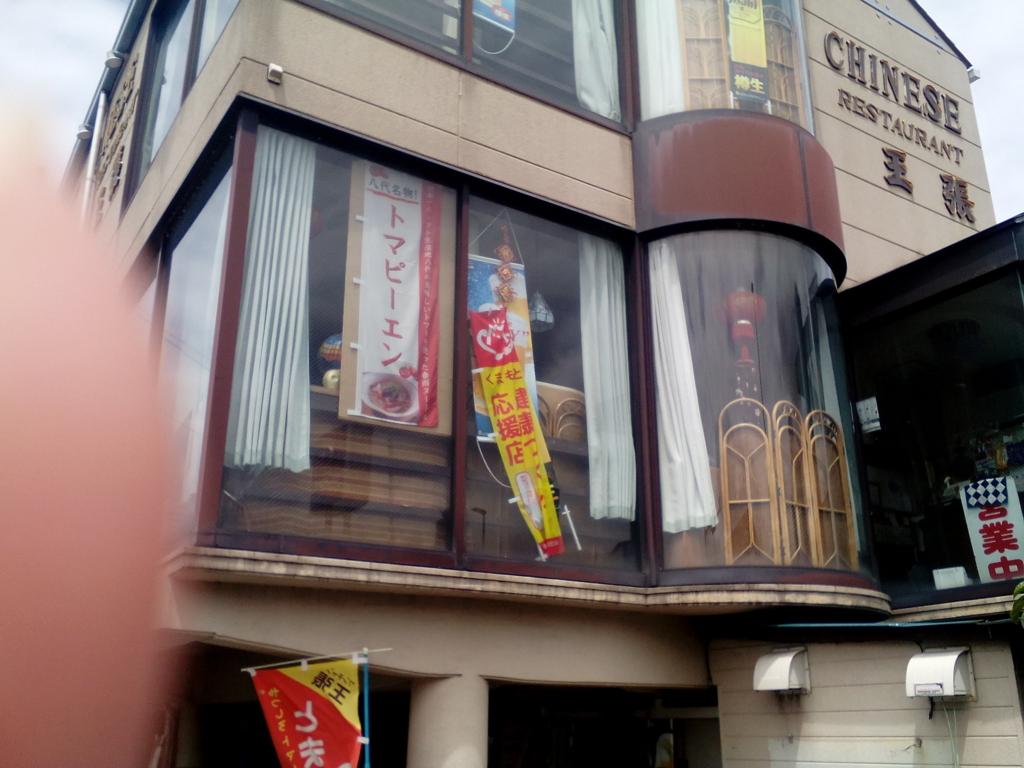 f:id:miyazaki_tomo:20170508105600j:plain