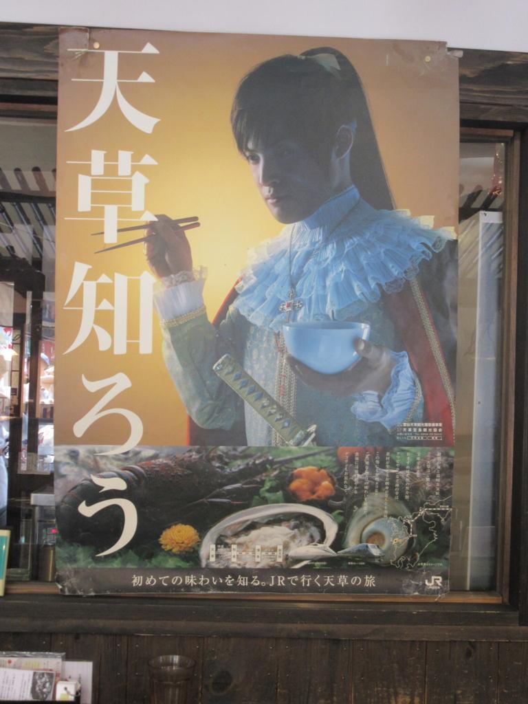 f:id:miyazaki_tomo:20170508110222j:plain