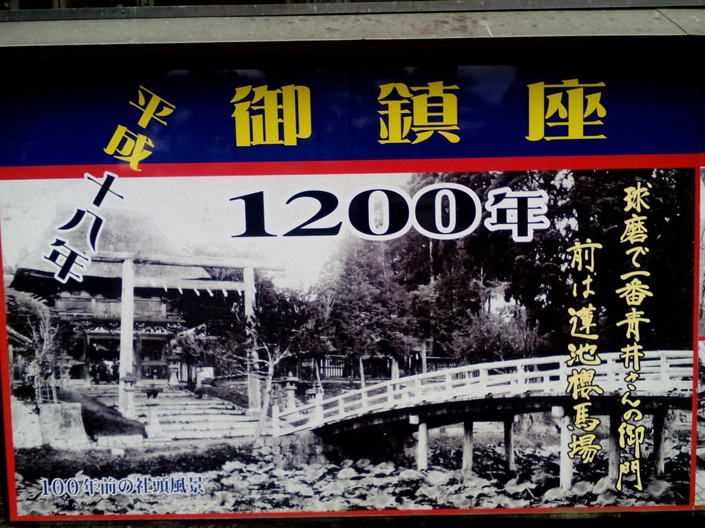 f:id:miyazaki_tomo:20170508114340j:plain