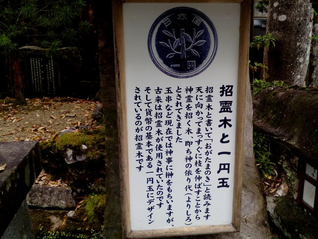 f:id:miyazaki_tomo:20170508114829j:plain