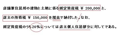 f:id:miyazaki_tomo:20170516142532j:plain
